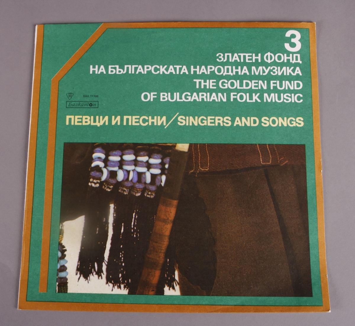 Grammofonplate i svart vinyl med plateomslag av papp. Platen ligger i en Plastlomme.